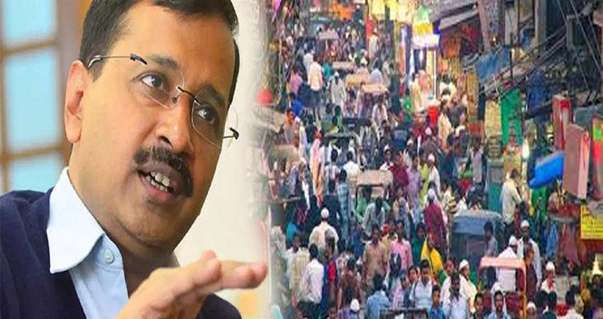 दिल्ली में लग सकता है दूसरा Lockdown! CM केजरीवाल ने केंद्र को भेजा प्रस्ताव