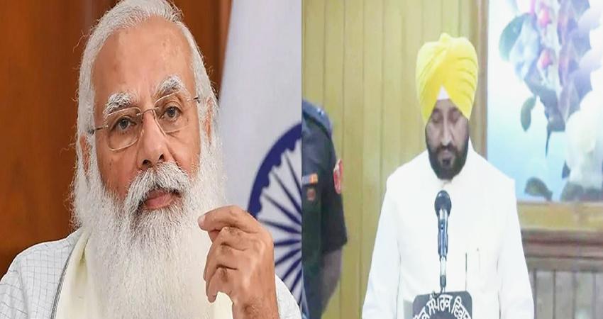 पीएम मोदी ने चरणजीत सिंह चन्नी को पंजाब के मुख्यमंत्री बनने पर दी बधाई