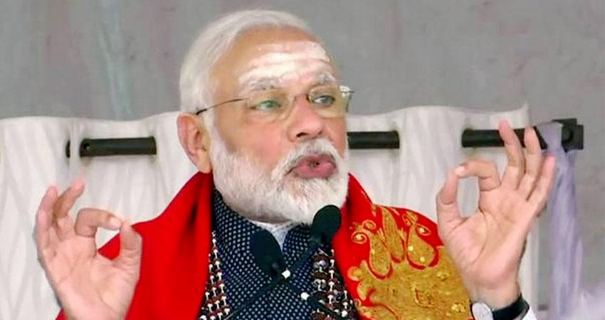 TikTok पर ट्रेंड कर रहा लॉकडाउन, PM मोदी को कहा गया 21 दिनों में बुरी आदत दूर करने वाला बाबा