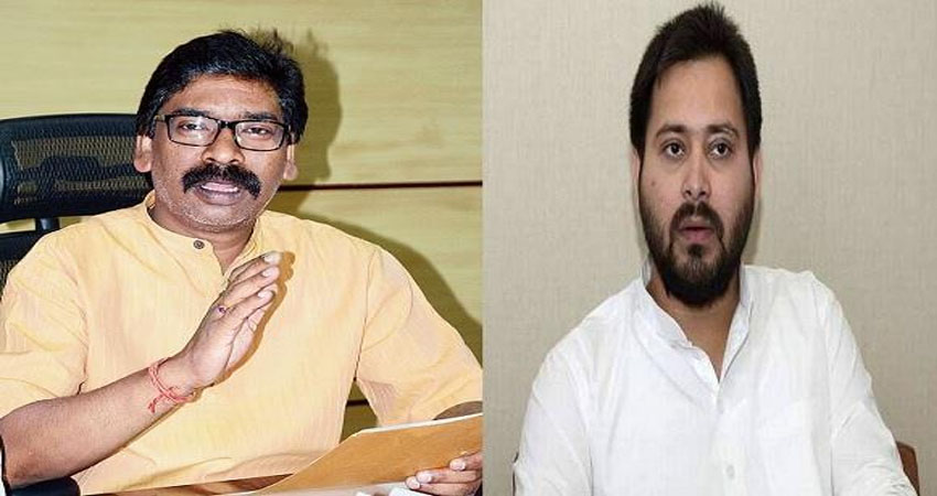 बिहार चुनाव 2020: JMM ने RJD से अलग की राह, कहा- नहीं चाहिए खैरात