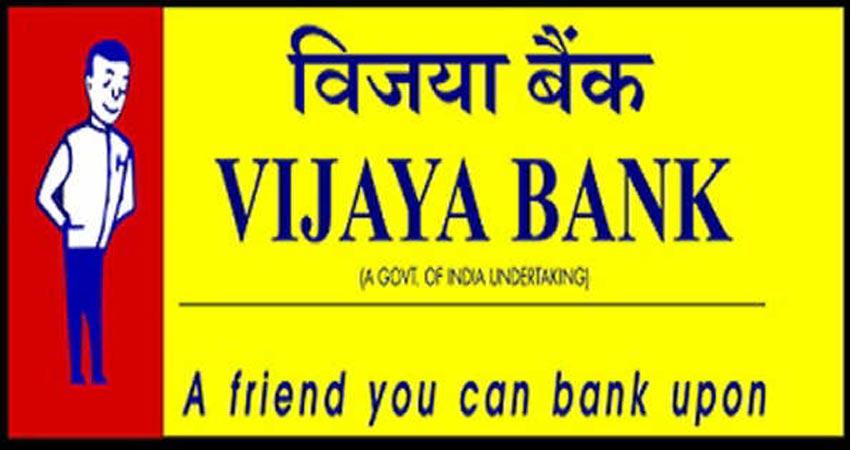 VIJAYA BANK में निकली 12 वीं पास वालों के लिए वैकेंसी, ऐसे करें APPLY