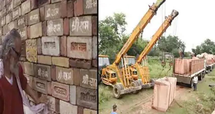अयोध्या: राम मंदिर निर्माण की खुदाई में मिलीं मूर्तियां और चरण पादुका, ट्रस्ट ने लिया ये फैसला