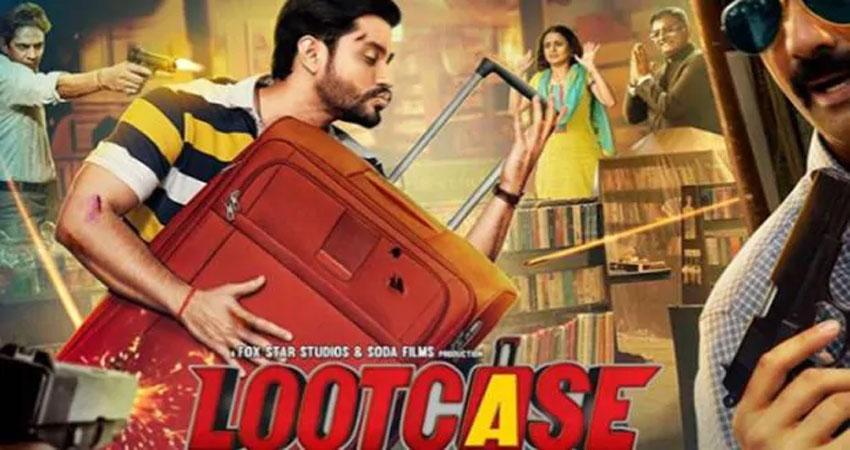 युजवेंद्र चहल को पसंद आई ''लूटकेस'', सोशल मीडिया पर की फिल्म की प्रशंसा