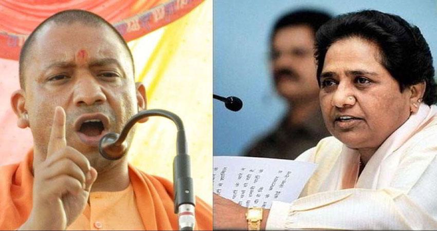 दलित उत्पीड़न पर UP सरकार की सख्ती से मायावती खुश, कहा- देर आए दुरुस्त आए