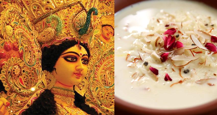 नवरात्रि में नौ दिन लगाएं मां को ये खास भोग, जानिए क्या है खास प्रसाद