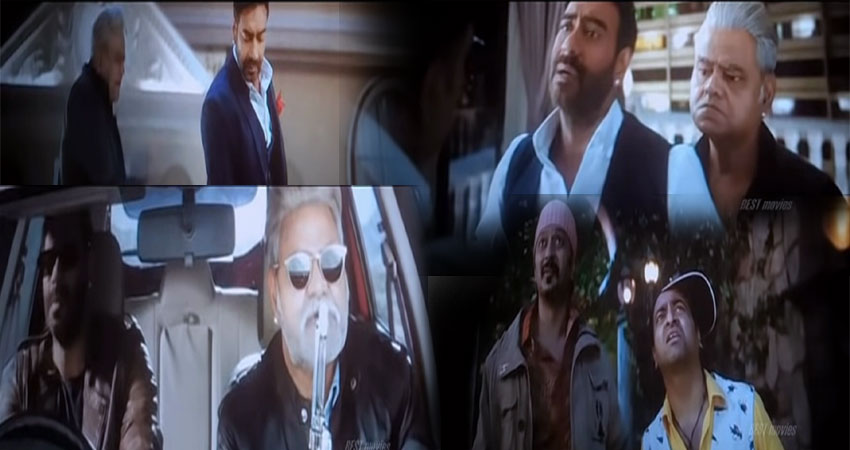 Video: Online leak हुई अजय देवगन और माधुरी दीक्षित की ''टोटल धमाल''