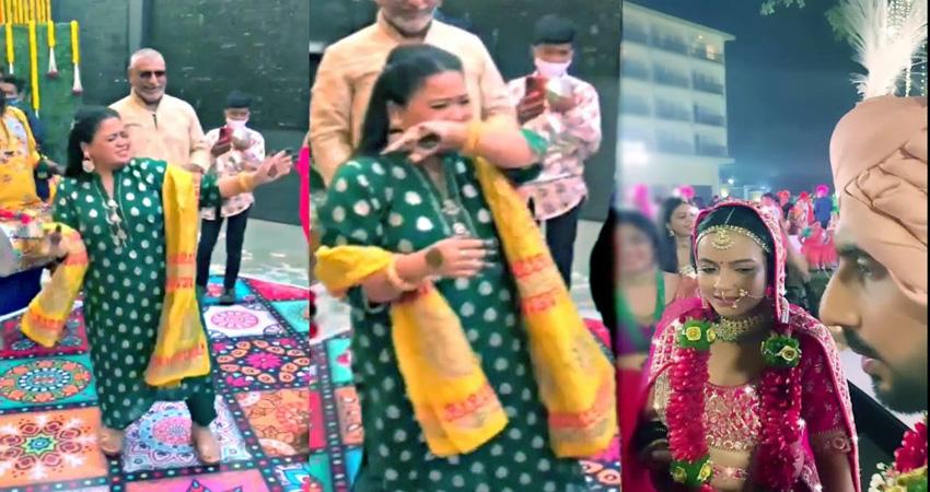 ड्रग्स केस में फंसी भारती ने पुनीत पाठक की शादी में जमकर किया Bhangra, देखें वीडियो
