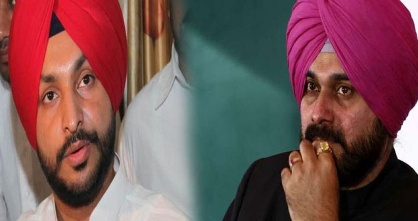 नवजोत सिंह सिद्धू को कांग्रेस की नसीहत- बना लें अपनी अलग पार्टी, नहीं कर सकते किसी के साथ काम