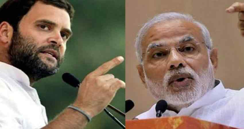 रोजगार के मुद्दे पर PM मोदी का राहुल पर वार, कहा- एक करोड़ से ज्यादा दी नौकरियां
