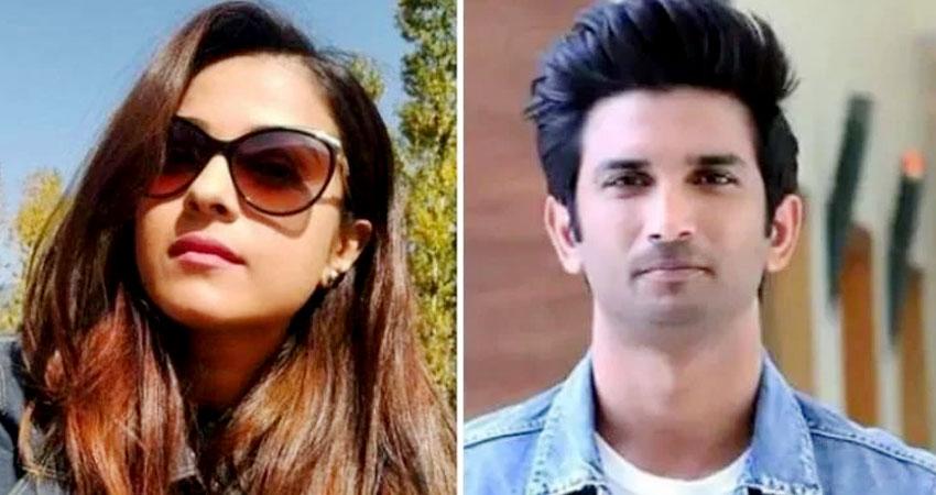 Sushant Case: आई विटनेस का बड़ा खुलासा, दिशा सालियान के साथ हुआ था रेप और सुशांत...