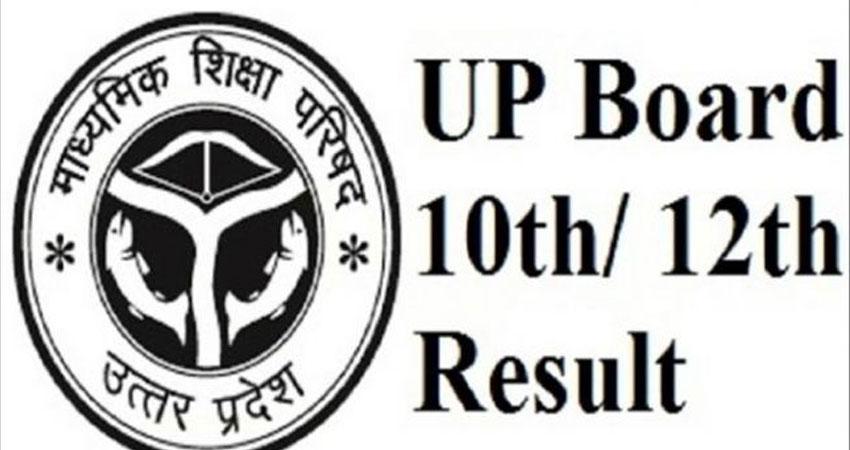 UPBoardResult2019:10वीं, 12वीं के रिजल्ट के लिए Countdown शुरू, इस दिन आएगा रिजल्ट