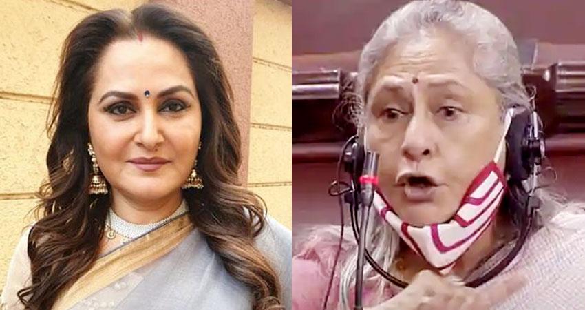जया बच्चन के थाली वाले बयान पर भड़कीं जया प्रदा, कहा- जब अमर सिंह जिंदगी की जंग लड़ रहे थे तब...