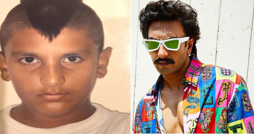 शुरु से ही समझ से बाहर हैं रणवीर सिंह, देखें उनके बचपन की कुछ प्यारी तस्वीरें