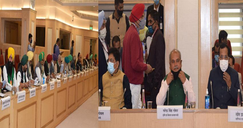 LIVE: किसान नेता और सरकार के बीच बैठक जारी, कृषि मंत्री भी मौजूद