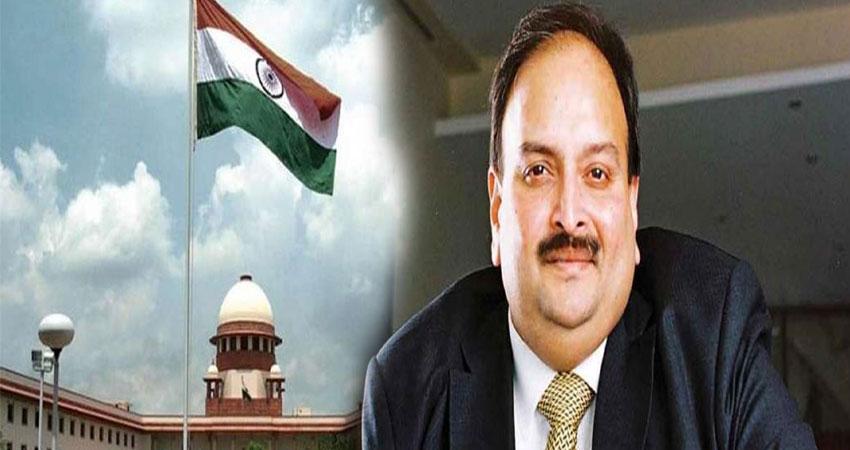 मेहुल चौकसी : HC के फैसले को चुनौती देने के लिए सुप्रीम कोर्ट पहुंचा केंद्र