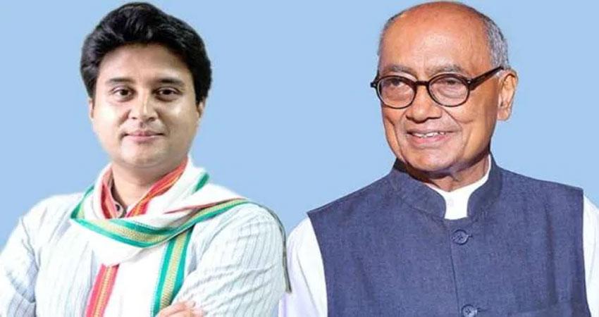 राज्यसभा चुनाव के लिये महाराज और दिग्गी राजा हैं आमने-सामने तो BJP की राह हुई आसान