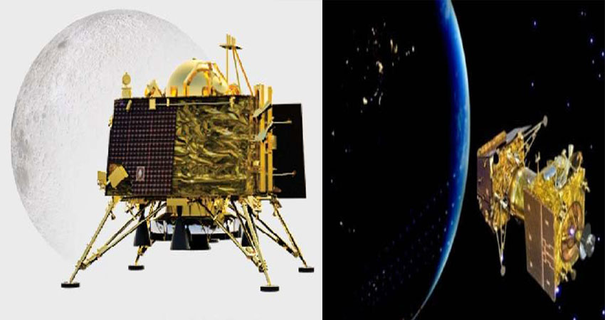 विक्रम लैंडर को ढूंढने में NASA भी नाकाम,अमेरिकी ऑर्बिटर को नहीं मिला कोई सुराग