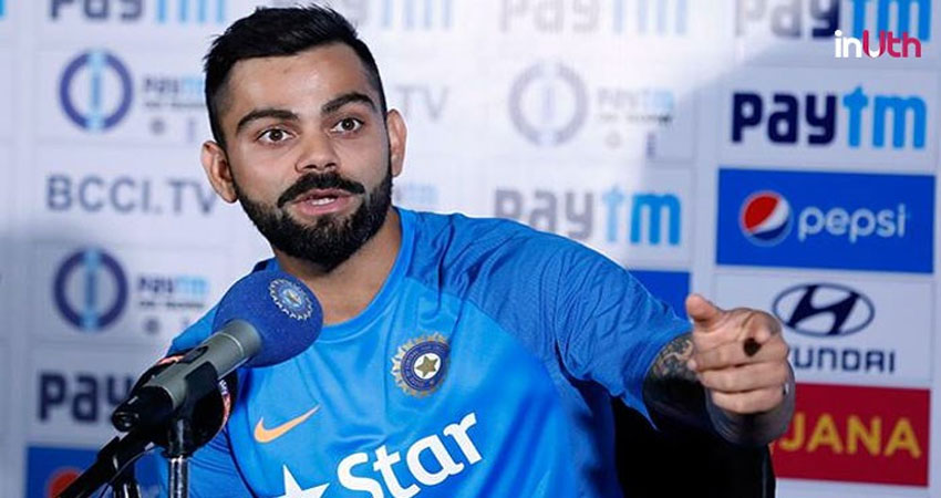 विश्वकप में भारत- पाक मुकाबले पर कोहली का बड़ा बयान, कह दी ये चौंकाने वाली बात