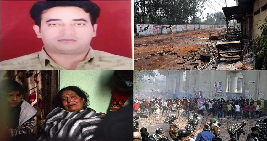 दिल्ली दंगे में मारे गए IB कर्मचारी अंकित शर्मा के भाई को सरकारी नौकरी देगी केजरीवाल सरकार