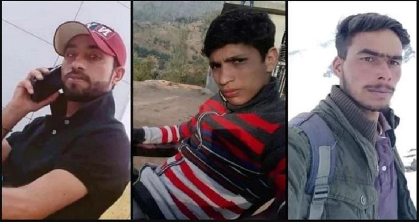 जम्मू-कश्मीर के शोपियां में 5 महीने पहले क्या हुआ था? जानें 'फर्जी' एनकाउंटर की पूरी कहानी...
