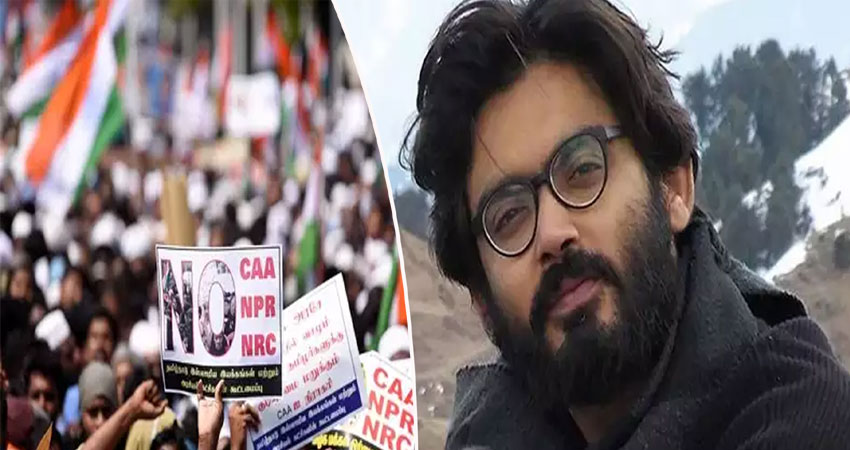 शरजील इमाम के खिलाफ दिल्ली पुलिस का बड़ा एक्शन, दाखिल की चार्जशीट