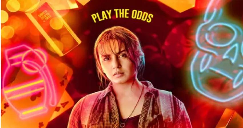 हुमा कुरैशी ने अपनी पहली हॉलीवुड फिल्म 'आर्मी ऑफ द डेड' का पोस्टर किया आऊट
