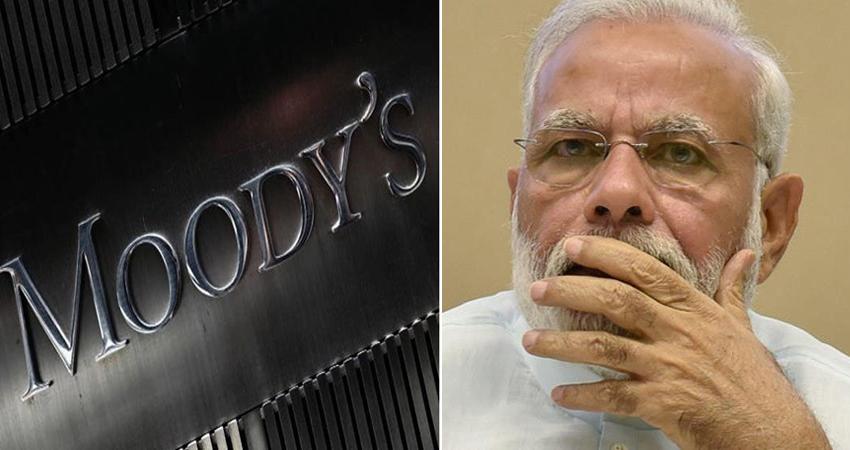 आर्थिक मोर्चे पर मोदी सरकार को झटका, Moody''s ने रेटिंग घटाकर ''स्टेबल'' से की ''नेगेटिव''