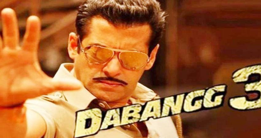सलमान खान की फिल्म 'दबंग 3' का मोशन पोस्टर हुआ रिलीज, स्वागत के लिए हो जाइए तैयार