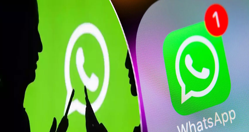 Whatsapp यूजर्स के लिए खुशखबरी, जुड़ने वाला है ये खास फीचर