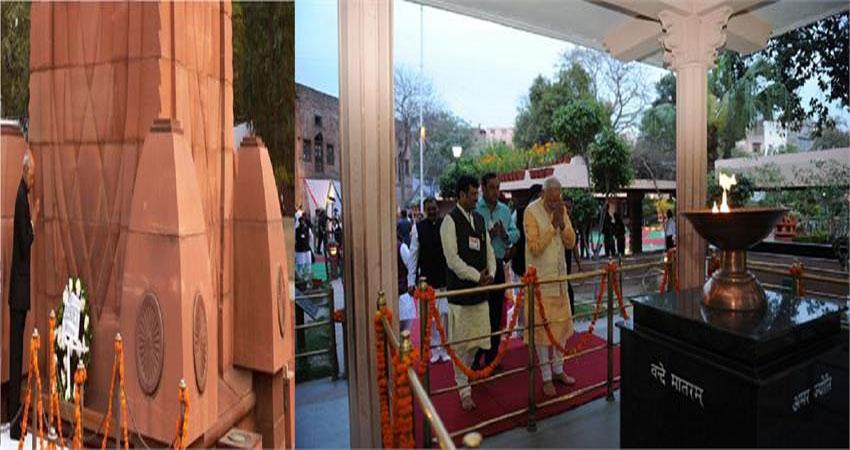 जलियांवाला बाग हत्याकांड: राष्ट्रपति और PM मोदी ने शहीदों को दी श्रद्धांजलि