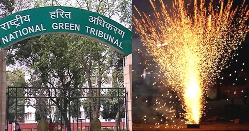 बढ़ते प्रदूषण पर NGT का बड़ा फैसला, दिल्ली-NCR में आज रात से पटाखों पर बैन