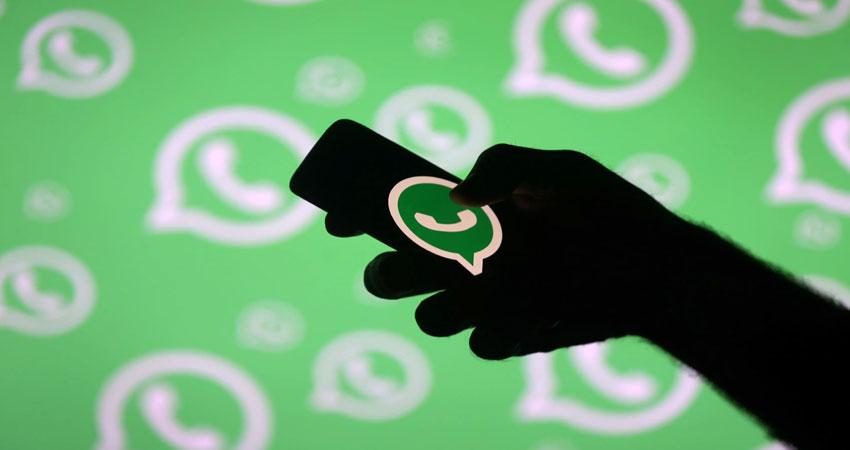 नए फीचर के साथ Whatsapp हुआ अपडेट, अब बैकग्राउंड में भी देख पाएंगे वीडियो
