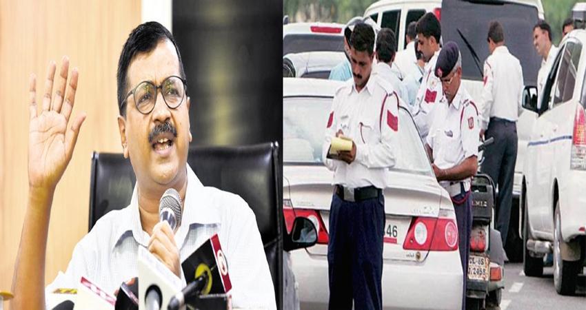 भारी ट्रैफिक जुर्माने से मिलेगी दिल्ली वालों को राहत! सरकार कर रही ये काम...