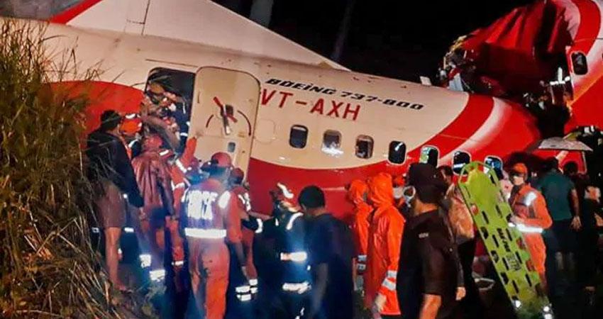 केरल विमान हादसा: लंबे इंतजार के बाद लौट रहे थे घर, क्या पता था मौत कर रही है इंतजार