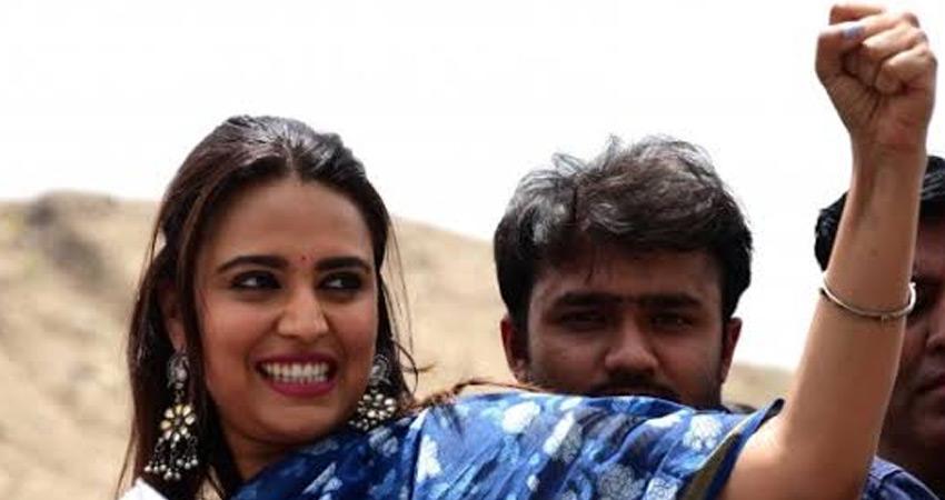 स्वरा भास्कर ने कन्हैया कुमार की तर्ज पर मुंबई में लगाए आजादी के नारे