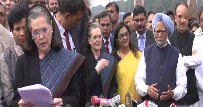 #DelhiRiots2020: गृह मंत्री शाह को हटाने के लिए सोनिया- मनमोहन ने राष्ट्रपति से लगाई गुहार