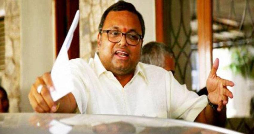 INX मीडिया केस: ED ने जब्त की कार्ति चिदंबरम की 54 करोड़ रुपये की संपत्ति