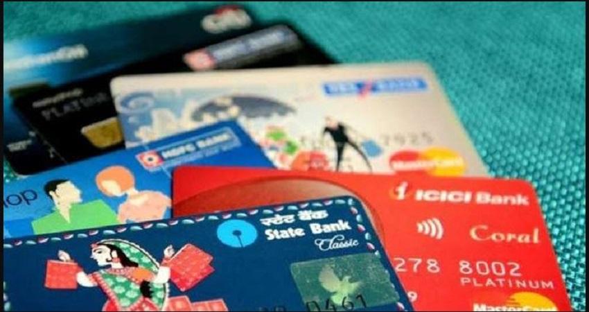 Debit-Credit कार्ड रखने वालों के लिए 1 अक्टूबर से बंद होने जा रही है ये खास सर्विस, पढ़ें जरूरी बात..