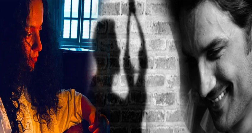 सुशांत केस में कंगना ने किया ट्वीट,कहा- अगर मैं फांसी पर लटकी मिली तो आत्महत्या मत समझना
