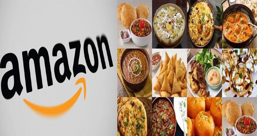 आपके घर पर खाना पहुंचाएगा Amazon,  swiggy और zomato से होगा सीधा मुकाबला