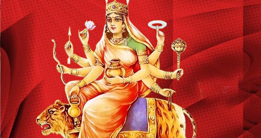 Shardiya Navratri 2020: इस विधि और मंत्रों से करें मां कुष्मांडा की पूजा, मनोकामनाएं होंगी पूरी