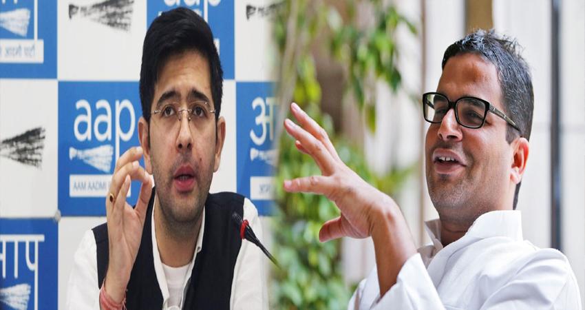 ''AAP की चुनावी रणनीति तैयार करने के लिए एक पाई भी नहीं लेंगे प्रशांत किशोर''