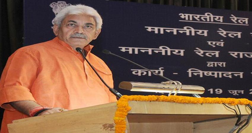 मनोज सिन्हा ने कहा -''राम मंदिर जैसा बनेगा अयोध्या रेलवे स्टेशन'', वायरल हुआ Video