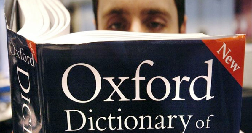 ''आत्मनिर्भर भारत'' चुना गया 2020 का ऑक्सफोर्ड हिंदी शब्द