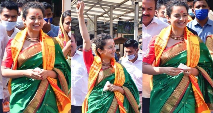 महाराष्ट्र को लेकर बदले कंगना के तेवर, Jai Maharastra का नारा लगा कर ट्विटर पर कही ये बात