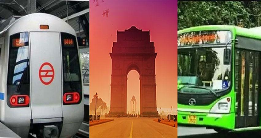 दिल्ली Lockdown में क्या खुला क्या बंद, मिलेगा हर सवाल का जवाब यहां पर
