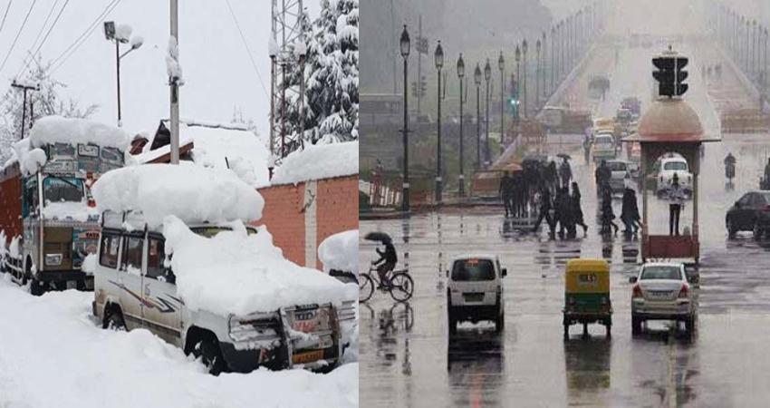 कश्मीर में लगातार बर्फबारी से सड़क-हवाई यातायात प्रभावित, दिल्ली में हल्की बारिश