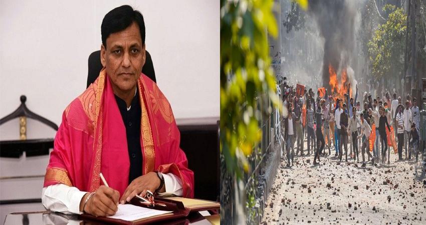 दिल्ली हिंसा को लेकर केंद्र ने दिया जवाब, कहा- हर किसी पर है प्रशासन की नजर
