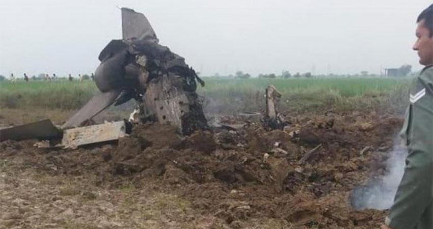 लड़ाकू विमान मिग-21 हुआ दुर्घटनाग्रस्त, दोनों पायलट सुरक्षित