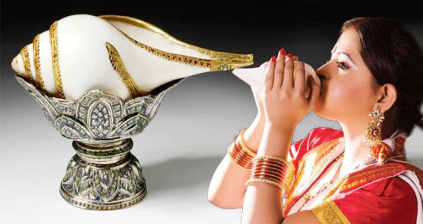 अगहन माह में शंख पूजा और उपाए से मिलेगा लाभ, मां लक्ष्मी से मिलेगी कृपा